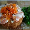 Pizza Cake Sushi Salmon