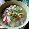 ข้าวต้มทศกัณฐ์ (199 บาท)