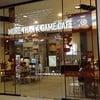 More Than a Game café I'm Park Chula