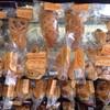 ขนมปังน่านักดีค่ะ