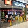 Mc Donald's Central Plaza Ubon