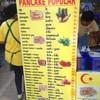 รูปร้าน โรตีป้ายเหลือง (Popular Pancake)
