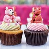 รูปร้าน Cupcake Love Central World
