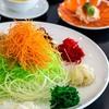 Ping's Thai Teochew Restaurant Pathumwan Princess Hotel