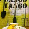 Mango Tango Asiatique The Riverfront
