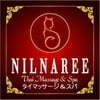 Nilnaree Thai Massage & Spa