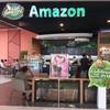 SD991 - Café Amazon บิ๊กซี ซูเปอร์เซ็นเตอร์ สมุทรสงคราม