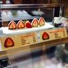 Tokyo Sweets สยามพารากอน
