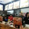 Burger King เอ็มควอเทียร์