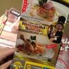 Oishi Japanese Buffet บิ๊กซี เอ็กซ์ตร้า พระราม 4