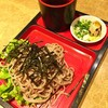 Sukishi Korean Charcoal Grill เซ็นทรัลเวิลด์ ชั้น 6