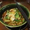 NARA Thai Cuisine Erawan Bangkok