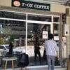 T-on Coffee