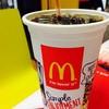 รูปร้าน McDonald's เทสโก้ พระราม 4
