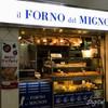 Il Forno Del Mignon