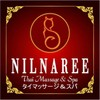 NILNAREE Thai Massage and Spa