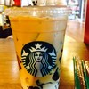 Ice Latte Coffee Jelly