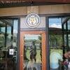 Inu Machi Cafe