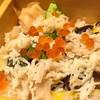 Umenohana Lunch Course [650++] - Kani Chirashi Sushi