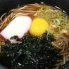 โซบะชมจันทร์ (Tsukimi Soba)