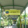Spa Foods Restaurant Rama 9