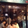 Jazz Happens Bar