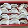 เกี๊ยวซ่า GYOZA (12 ชิ้น) (59 บาท)