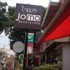 Joma Bakery Cafe' เวียงจันทน์