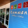 kumwan coffee & cake ปลวกแดง