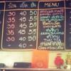La moon Cafe