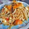 ส้มตำไทยไข่เค็ม 60บาท