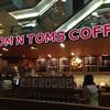 Tom N Toms Coffee  Richmond Office Bld.
