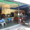 รูปร้าน ยอดทองแกงใต้