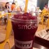 iberry สีลม คอมเพล็กซ์