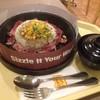 Set ข้าวเปบเปอร์เนื้อ (145฿)