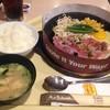 Set สเต็กเนื้อฮิโตคูชิ (129฿)