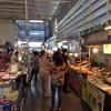 ฤทัยทิพย์ ตลาดเมืองไทยภัทร