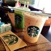 Starbucks สนามบินดอนเมืองขาออกระหว่างประเทศ