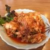 Inaka Sushi