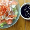 สลัดปลาแซลมอนชิ้นหนาเนื้อหวาน ราคา 290 บาท