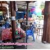 ร้านอาหารที่เชียงคานไม่ค่อยเปิดตอนแดดร้อน ส่วนใหญ่ขายเช้าและช่วงแดดร่มลมตก