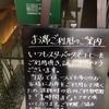 Starbucks Dazaifu