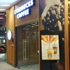 Starbucks Mercury Tower