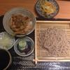ชุด โซบะเย็นพร้อมไก่เทอริยากิ200.-