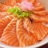 Salmon Dong