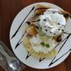 เลือกไอศครีมได้จาก วนิลา ช๊อคโกแลต ชาเขียว