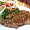 Baby Steak อาร์ ซี เอ