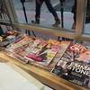 มีนิตยสารให้อ่านเล่นด้วย