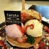Strawberry Crumble Waffle