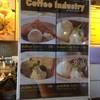 Coffee Industry ราชพฤกษ์